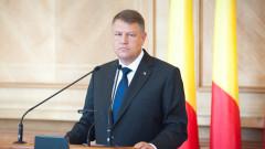 Klaus Iohannis conferinte de presa - presidency 7