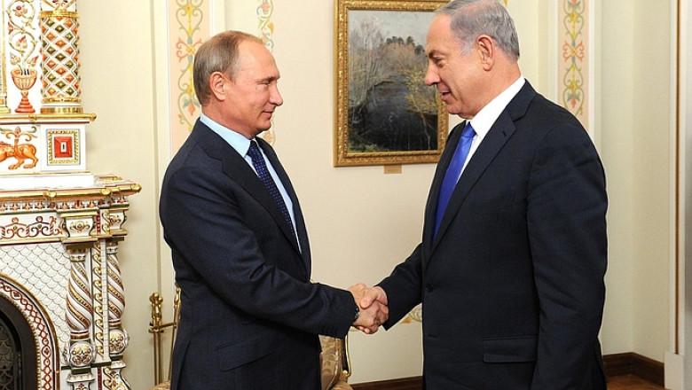 PUTIN BIBI kremlin.ru
