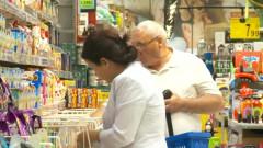 cumparaturi supermarket digi