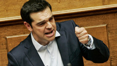alexis tsipras getty-1