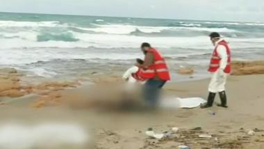 imigranti libia captura 26 10 2015