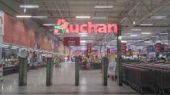 796px-Auchan Hypermarket in Constanta  Romania