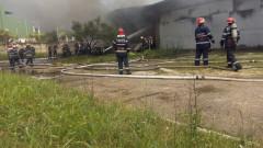 pompieri isubif.ro