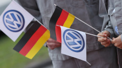 vw germania logo steag GettyImages-143303006