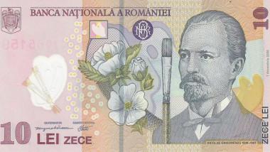 bancnota-10-lei-2008