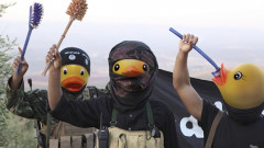duck-isis-8