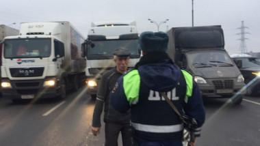 proteste moscova - agora
