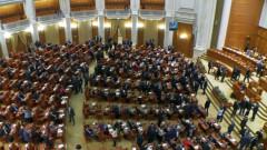 parlamentari-1