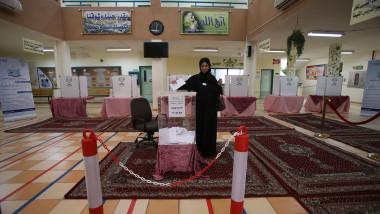 arabia saudita femei vot GettyImages-13.12.2015