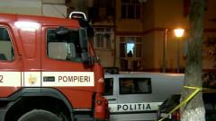 politie pompieri