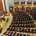 plen parlament AGERPRES-1