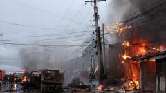 GettyImages-atentat masina capcana Filipine-1