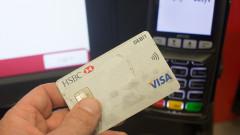 Plata cu cardul VISA GettyImages-474239686