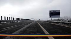 autostrada sibiu orastie agerpres13.10.2015 1