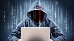 cyber securitate hacker calculator parola facebook guvern