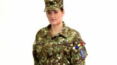 uniforme noi armata