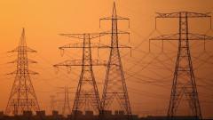 SANCTIUNI HIDROELECTRICA ENERGIE GETTY