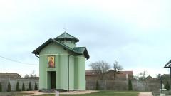 biserica giroc