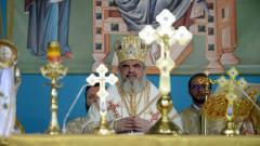 patriarhul daniel basilica.ro august 2015