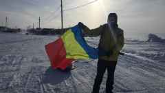 Tiberiu Useriu - 6633 Arctic Ultra 5