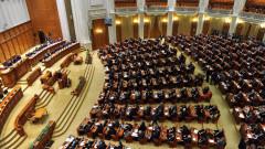 plen parlament AGERPRES-2