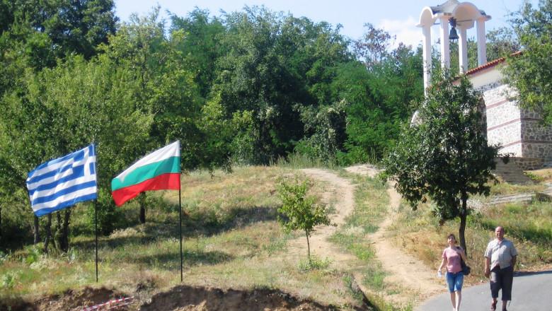 Kostadin Peak Border Pass between Bulgaria and Greece