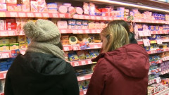 supermarket alimente