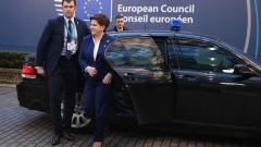 Beata Szydlo prim ministru Polonia GettyImages-511256312