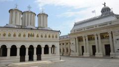 patriarhia romana basilica ro