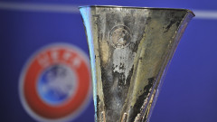 Trofeu UEFA Europa League - Guliver GettyImages