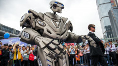 robot - GettyImages - 22 oct 15