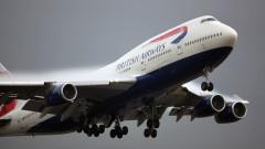 avion british airways GettyImages-93029745