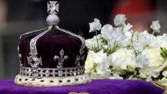 diamantul coroanei