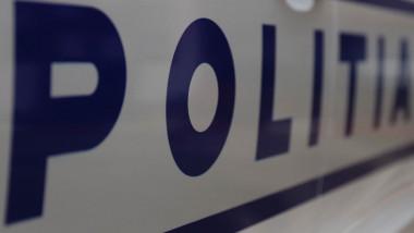 politisti masina de politie fb politia romana 1 -1