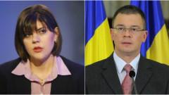 Colaj Laura Codruta Kovesi si Mihai Razvan Ungureanu