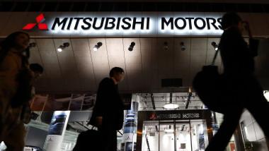mitsubishi GettyImages-522587272-1