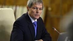 Dacian Ciolos sedinta de guvern gov-2.ro