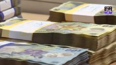 bani tanc bancnote lei