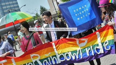 parada gay tokyo