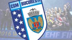 CSM BUCURESTI logo 2