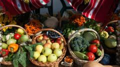 fructe legume FB