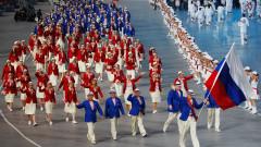 delegatie sport rusia GettyImages-82217194