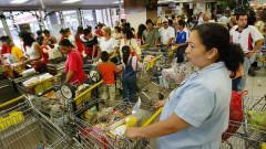 venezuela - GettyImages-1698933