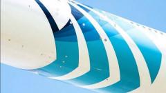 avion twitter