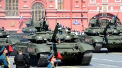 Parada militara Moscova Rusia 71 de ani victorie impotriva Germaniei kremlin 13