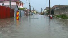 inundatiii