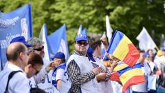 FSLI protest mars agerpres-1