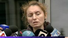 fosta sotie condrea laura georgescu