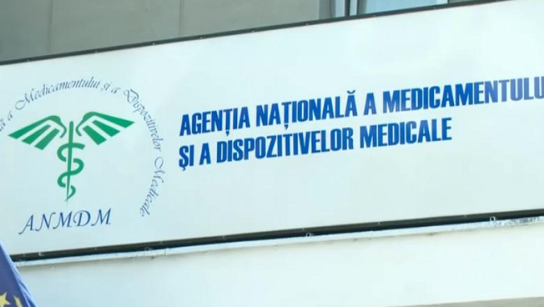 agentia nationala a medicamentului sigla