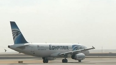 avion egyptair digi